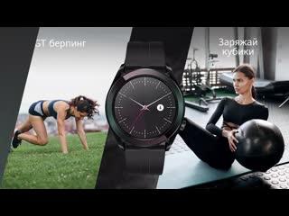 Huawei watch gt #заряжаетнабольшее