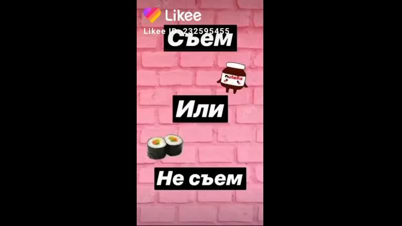 Like_6781779053808436243.mp4