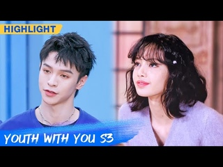 """Clip: Why Krystian Wants To Perform """"Bamboo""""? LISA Wants To Know 