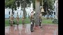 Ранковий церемоніал вшанування загиблих українських героїв 6 липня