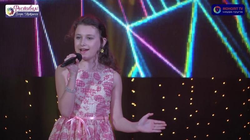 Міжнародний фестиваль конкурс Талановита Молодь України 2019 Дем'янець Аліна