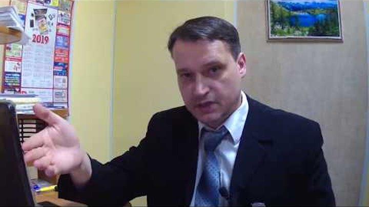 Путин не имел права издавать Указ от 16 октября