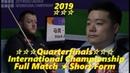 Ding Junhui vs Mark Allen Q F ᴴᴰ 2019 Full Match ★ Short Form