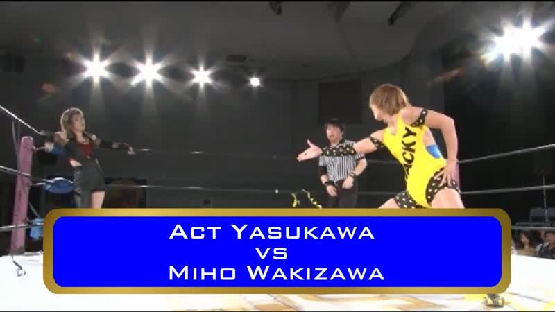 Act Yasukawa vs Miho Wakizawa