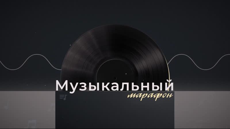 LIVE Концерт Затейника Несмияна