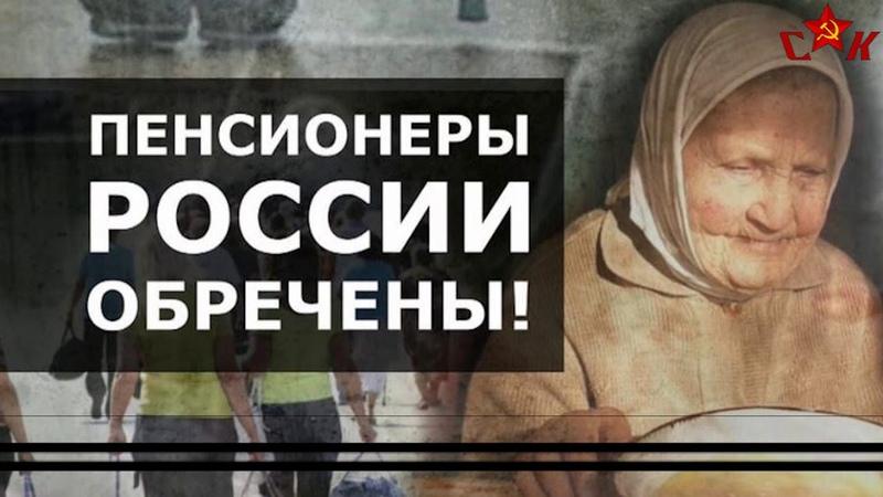 Пролетарские новости №179 нет завода удавка селу сил нет обман пенсионеров не учить работать