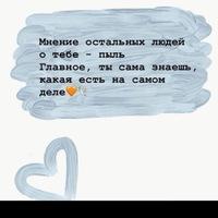 Ильясова Асель