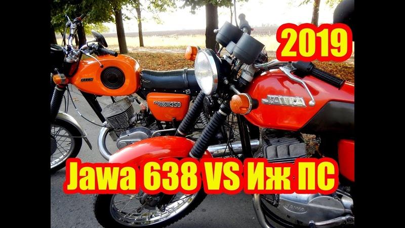 Ява 638 VS ИЖ Планета Спорт Битва двух Легенд Лучшие мотоциклы