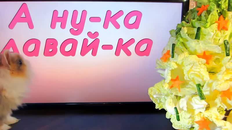 KUKLY_LOL_KROLIK_BAFFI_i_KOT_MALYSH__nashi_LOL_PETSLOL_SYURPRIZ_3D_RUCHKOJIGRUSHKI_SVOIMI_RUKAMI_MosCatalogue.net.mp4