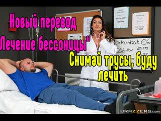 Katana Kombat В красивом белье  Трах, all sex, porn, big tits , Milf, инцест, порно blowjob brazzers секс анальное