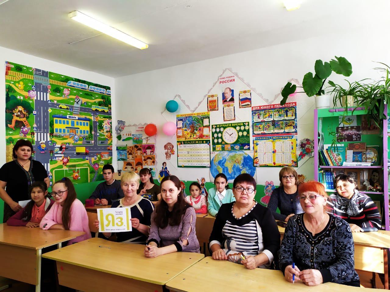 Татарча диктант Омск татары Тайчи