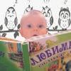 Детская библиотека города Кушва