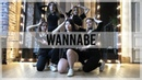 ITZY (있지) - WANNABE (워너비) [Dance Cover by MNT]