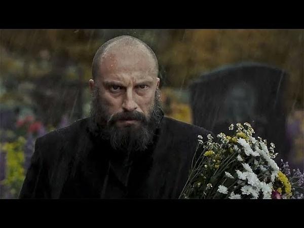 Фильм: Непрощенный - Русский Трейлер (2018)