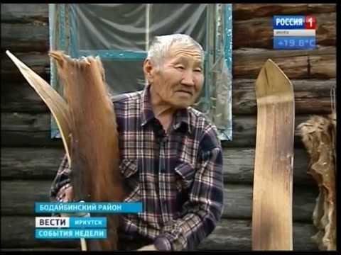 До сих пор живут в стойбищах охотятся на изюбров и пасут оленей эвенки в Бодайбинском районе