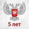 Новости (ДНР,ЛНР,РФ)-Новостной портал