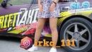 Дрифт такси с девушкой/Drift taxi with a girl/drift/2/irka_131/SLS