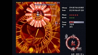 Touhou 6 - The Embodiment of Scarlet Devil - Perfect Stage 5 Lunatic