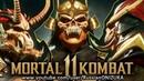 Mortal Kombat 11 - ШАО КАН - ВСЕ КОСТЮМЫ и ОРУЖИЕ