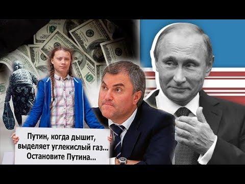 В России снова повысят пенсионный возраст. Нефть матушка - ВСЁ. Банки РФ помахали нам ручкой.