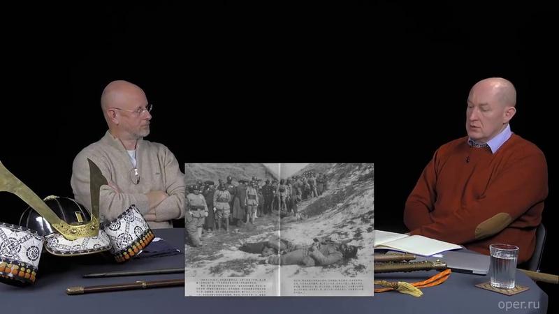 Сергей Поликарпов - Про Японию во Второй мировой войне