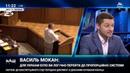 Нові обличчя в Раді Слуга народу Голос Шарій Зниження тарифів Мокан Олейников 17 06 19