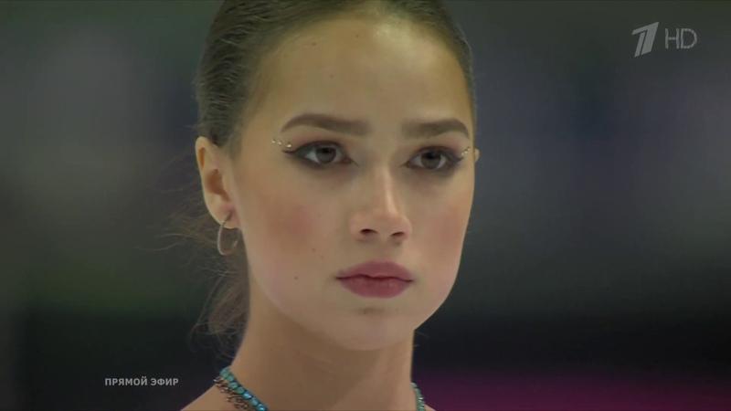 Алина Загитова Произвольная программа Финал Гран при по фигурному катанию 2019 20