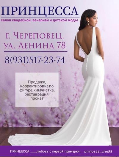 0a4df76addec0cb Лилия Соловьева | ВКонтакте