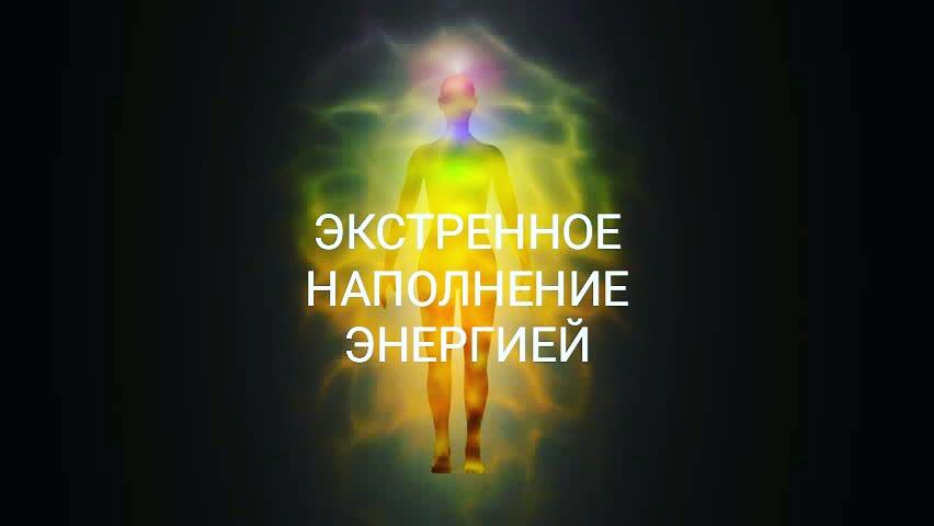 иньянь - Программы от Елены Руденко DcTPCJcXOvE