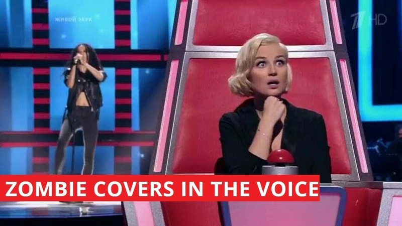 BEST Zombie covers in The Voice | Blind Auditions | The Cranberries