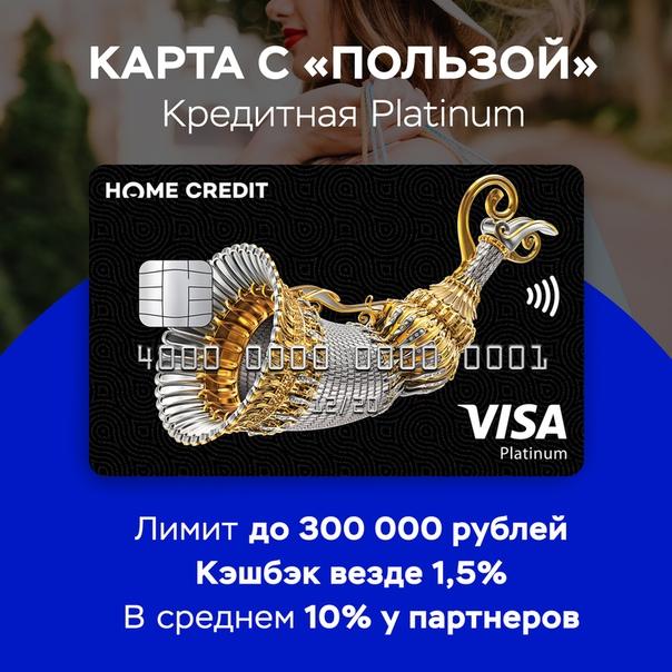 рсб онлайн банк
