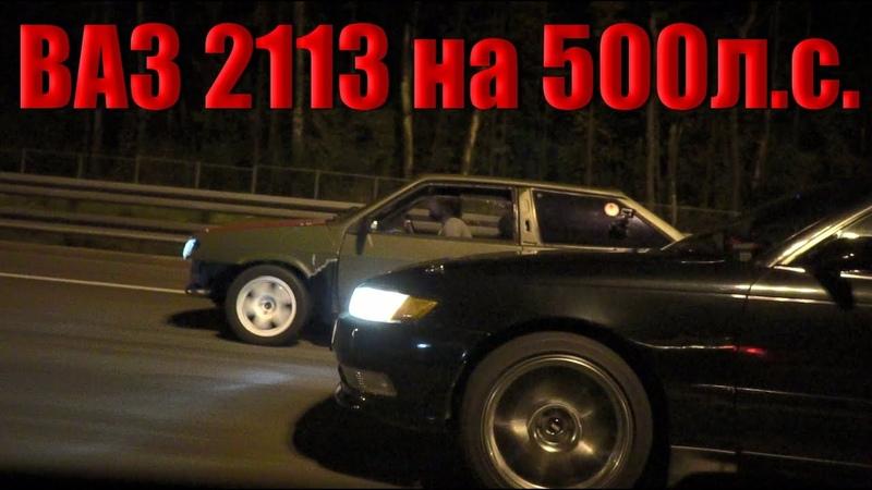 ЖИГА 500 СИЛ СМЕЕТСЯ над BMW,LANCER EVO,SCIROСCO,MARK 2