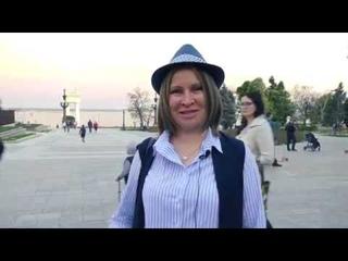 Отзыв о курсе Пси Практика. Елена Чурзина