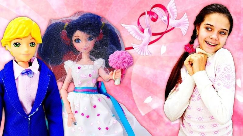 Свадьба Маринетт и Адриана Куклы Леди Баг Салон красоты Мультики для детей