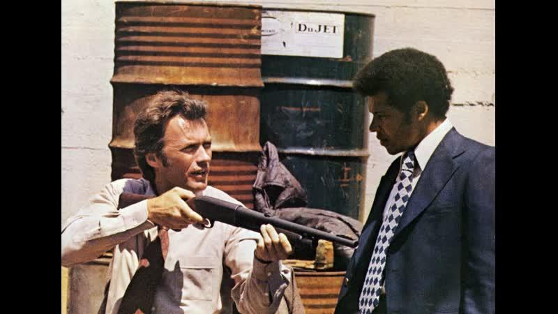 Грязный Гарри 2: Высшая сила - (Боевик, Детектив, Криминал, Триллер)*(США)*(1973)