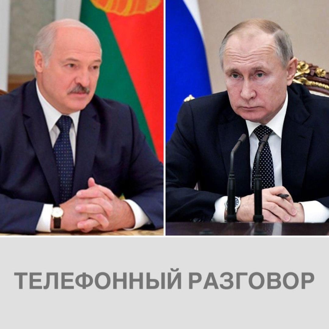 Лукашенко: Президент России позвонил, сделал неожиданное предложение по нефти