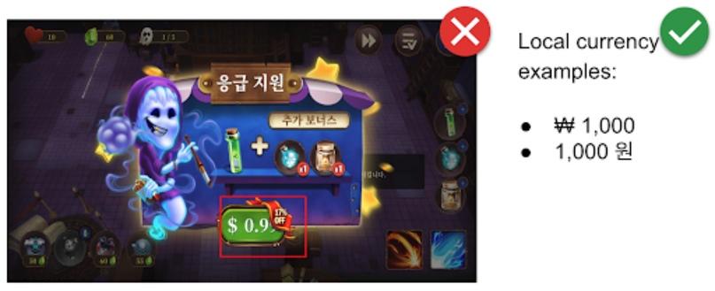 Сделайте ваше приложение успешным в Южной Корее, изображение №2