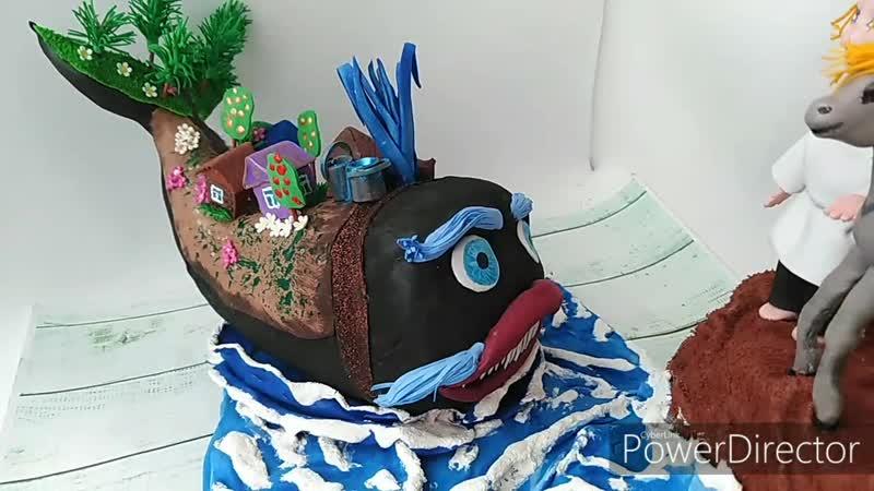 Чудо юдо рыба кит и Иван HD