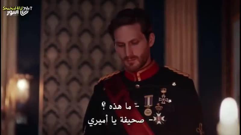 Что то ты замышляешь принц