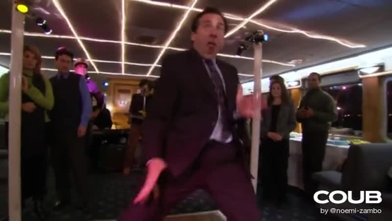 Michael Scott's Awkward Dancing - The Office