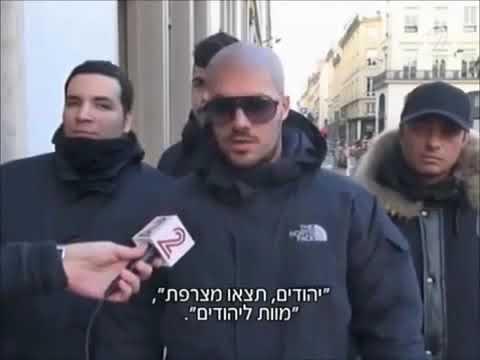 La Ligue de Defense Juive LDJ menace les Français et se pavane sur la TV israélienne