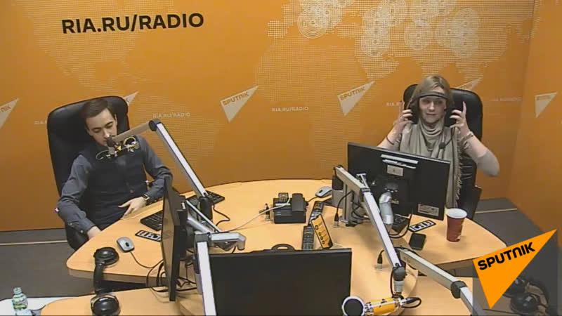 10 04 10 Главные события дня обсуждаем на радио Sputnik Алексей Панин КрупнымПланом