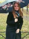Татьяна Степанова фотография #3