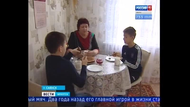 Письмо от кумиров. Футболисты сборной России ответили мальчику из Саянска