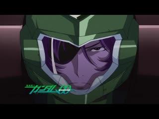 Мобильный доспех Гандам 00 | Mobile Suit Gundam 00 - 23 серия (DVO)