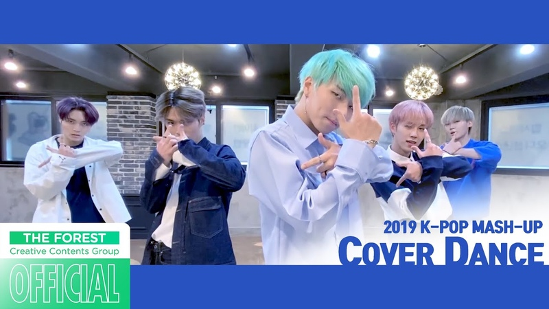 2019 K-POP Mashup Cover Dance [세븐어클락(Seven O'clock)]