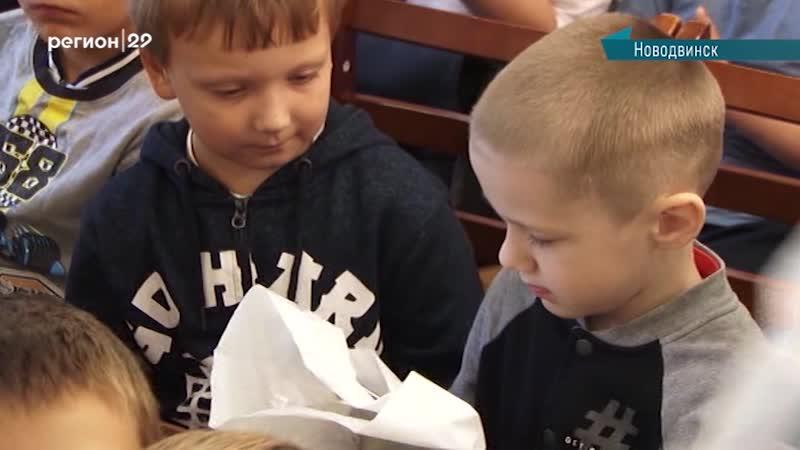 Прошел благотворительный марафон «Добрый Новодвинск»