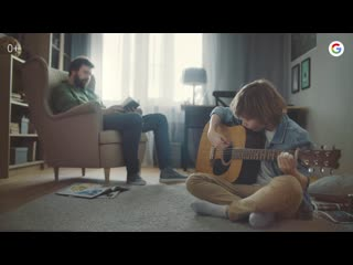 Как стать музыкальнее с Google Поиском