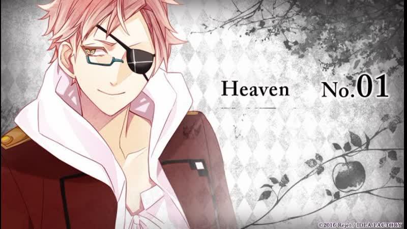 「Diabolik Lovers Lost Eden」Heaven 1 Шин Тсукинами Русские субтитры