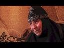 Могу быть рядышком с Богом.... Схимонахиня Рафаила. Фильм третий. Никольское